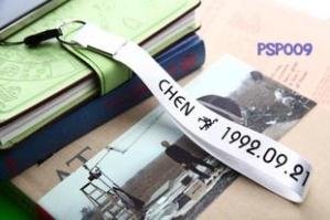 EXO CHEN  #PSP009