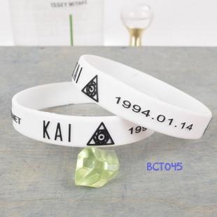 EXO KAI WHITE  #BCT045